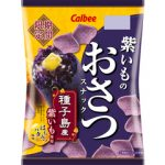 紫いものおさつスナック はちみつバター風味