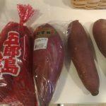 里むすめ、五郎島金時、紅はるかで干し芋を作って食べ比べ