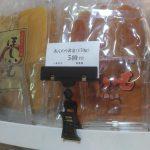 何これ?オレンジ色の干し芋?干し柿みたいな甘い干し芋見つけた!