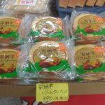 初めて見たよ。安納芋のバームクーヘン。そして美味かった