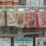 真夏のこの暑い時期に、今シーズンの干し芋販売開始