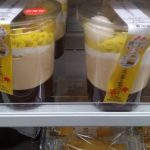 【期間限定】セブン・イレブン さつま芋と紅茶のパフェ