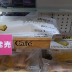 美味すぎた ヤマザキの生スイートポテト