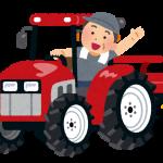 2018年(平成30年)さつまいも生産量、都道府県ランキング